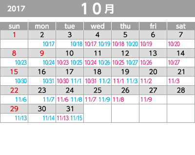2017年10月